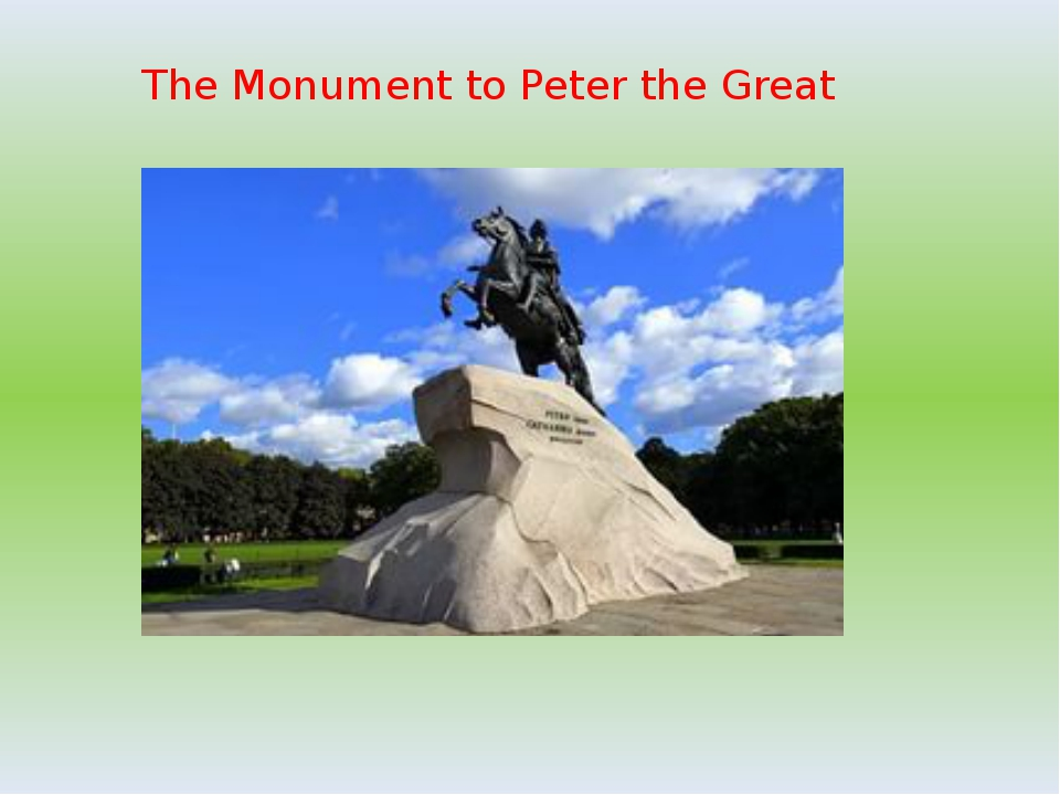 The Monument to Peter the Great