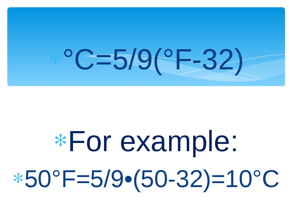 °C=5/9(°F-32) For example: 50°F=5/9•(50-32)=10°C