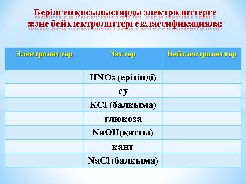 hello_html_4bb335ec.png