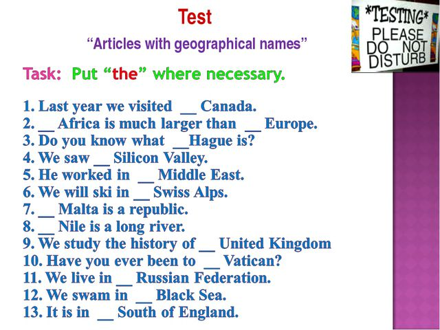 "Test ""Articles with geographical names"""
