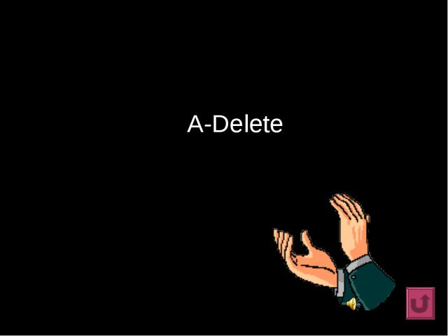 А-Delete