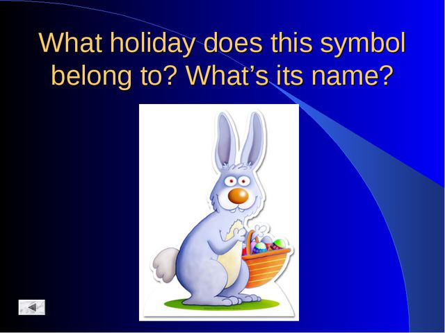 What holiday does this symbol belong to? What's its name?