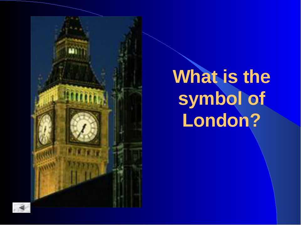What is the symbol of London?