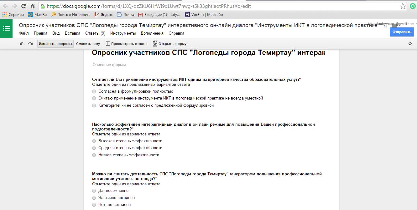 C:\Users\Admin\Desktop\7.png