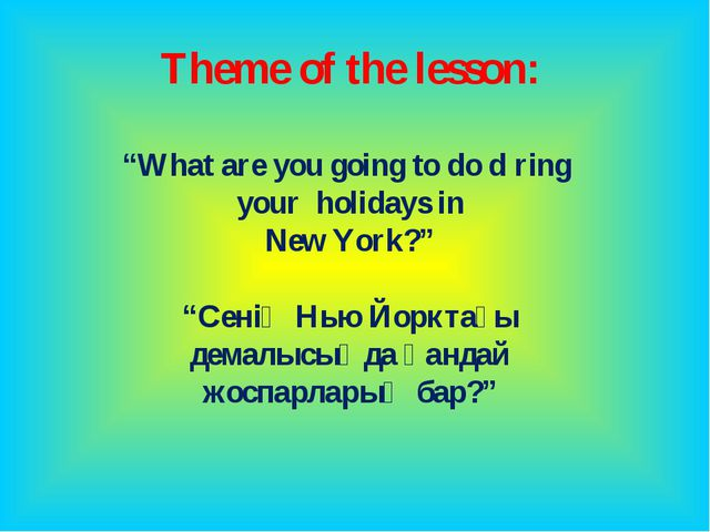 "Theme of the lesson: ""What are you going to do d ring your holidays in New Yo..."
