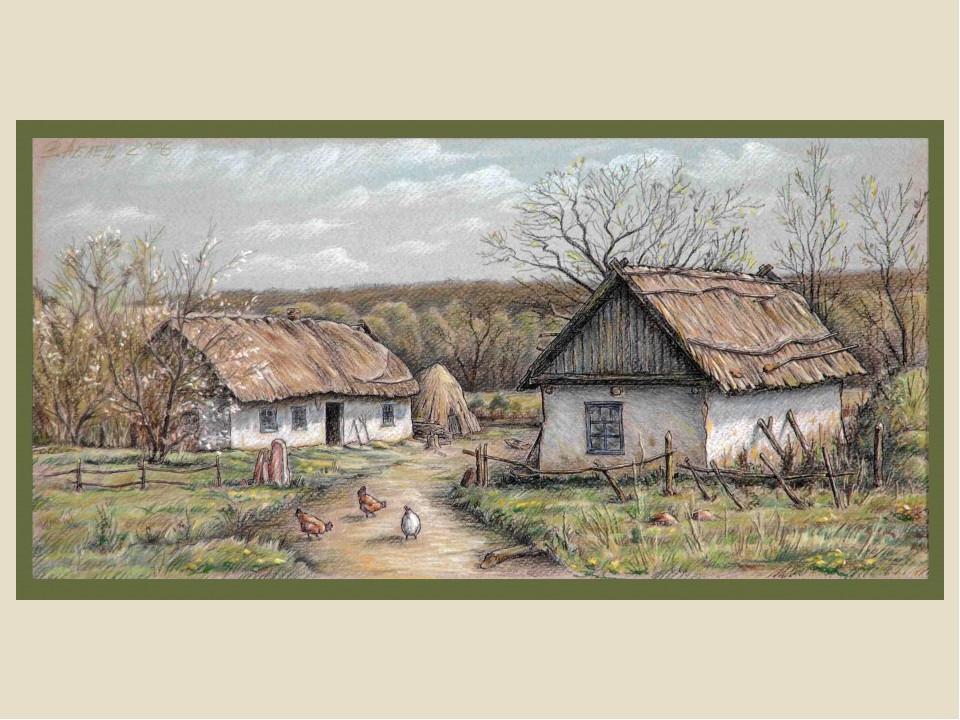 город село в прошлом картинки появились