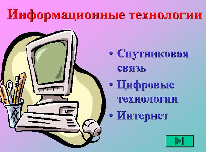 hello_html_m52514bc5.png