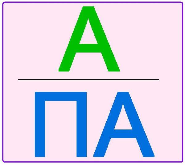 https://metaschool.ru/img/studio/392/Anapa.jpg