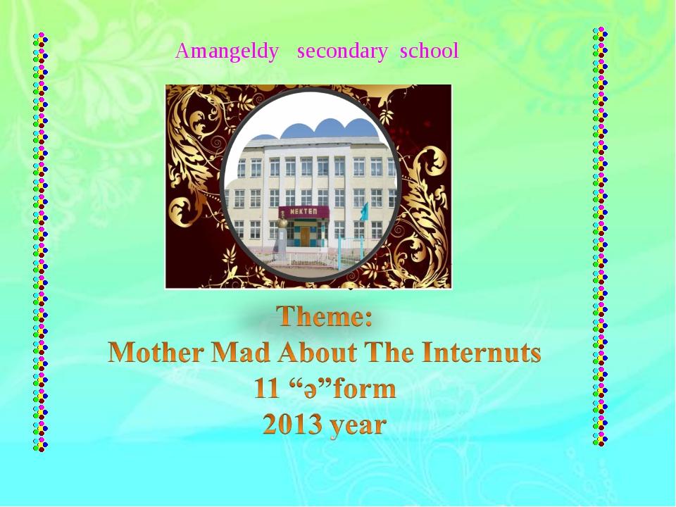 Amangeldy secondary school