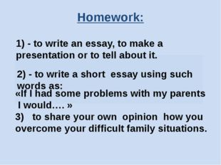 2) - to write a short essay using such words as: 1)- to write an essay, to