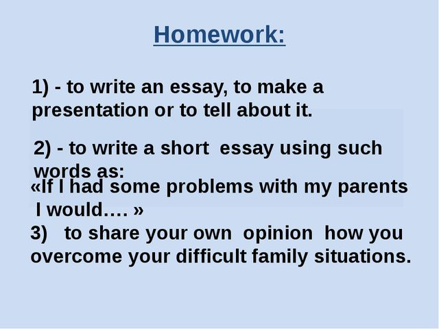 2) - to write a short essay using such words as: 1)- to write an essay, to...