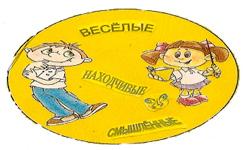 http://festival.1september.ru/articles/519523/img6.jpg