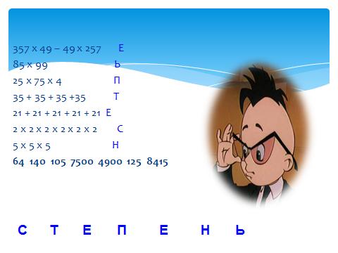 hello_html_m382892e0.png