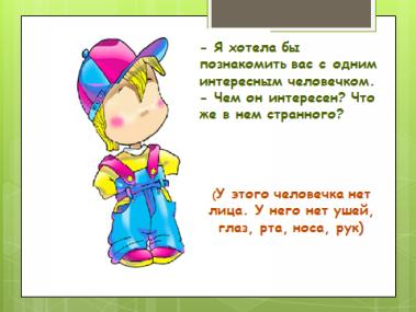 hello_html_2de8c8d4.png
