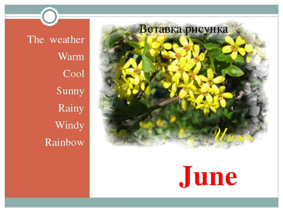 June The weather Warm Cool Sunny Rainy Windy Rainbow
