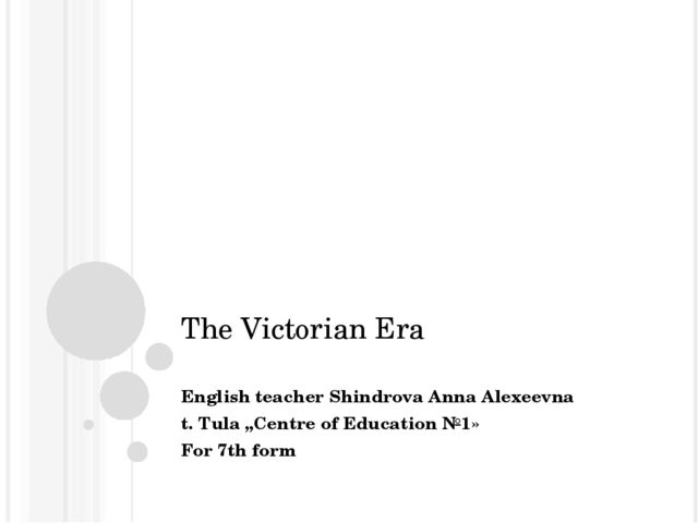 "The Victorian Era English teacher Shindrova Anna Alexeevna t. Tula ""Centre of..."