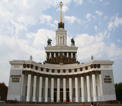 http://dic.academic.ru/pictures/wiki/files/80/Parque_de_Mosc%C3%BA_II.JPG