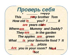 I ______ happy This _____ my brother Tom How old _____ you? I _____ 8 years