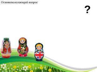 ? ProPowerPoint.Ru