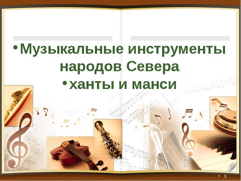 http://hippt.net/u/storage/ppt_11014/13d0f-1395522183-01.jpg