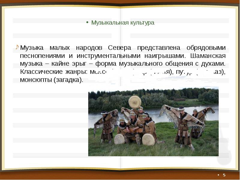 http://hippt.net/u/storage/ppt_11014/13d0f-1395522183-05.jpg