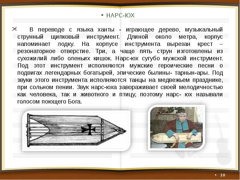 http://hippt.net/u/storage/ppt_11014/13d0f-1395522183-10.jpg