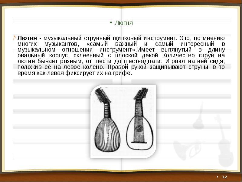 http://hippt.net/u/storage/ppt_11014/13d0f-1395522183-12.jpg
