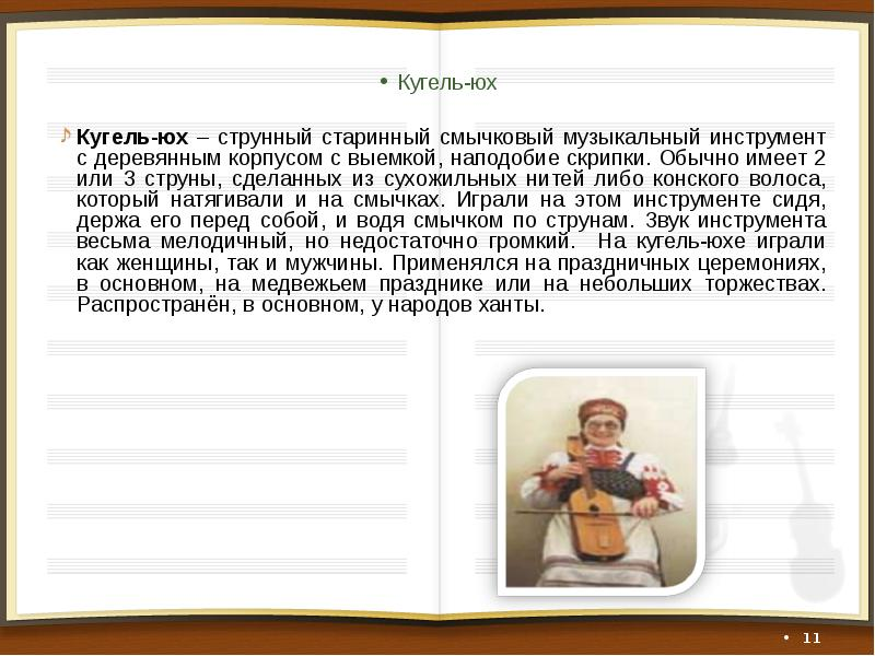 http://hippt.net/u/storage/ppt_11014/13d0f-1395522183-11.jpg