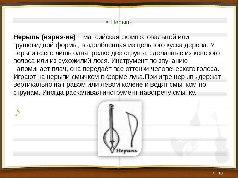 http://hippt.net/u/storage/ppt_11014/13d0f-1395522183-13.jpg