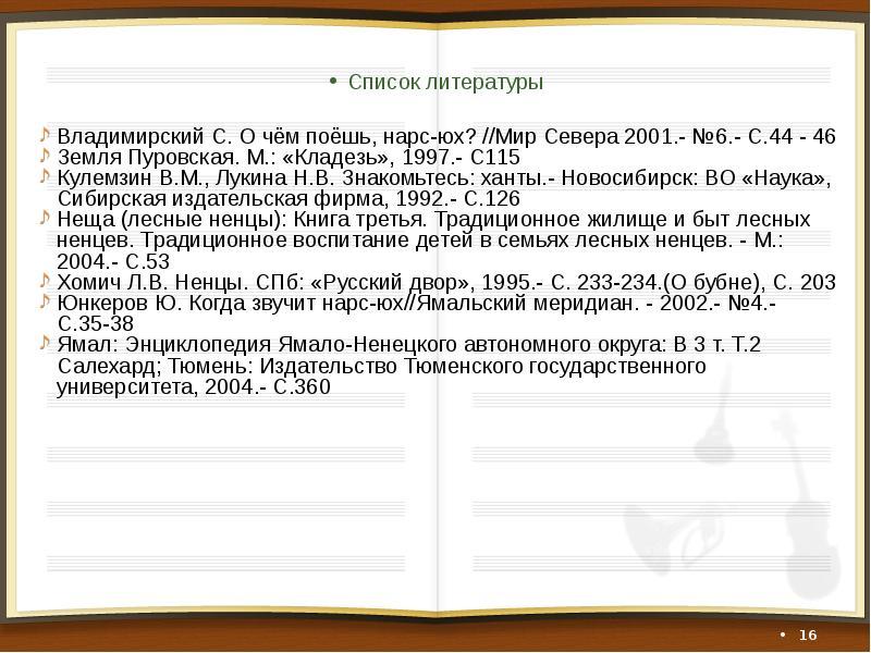 http://hippt.net/u/storage/ppt_11014/13d0f-1395522183-16.jpg