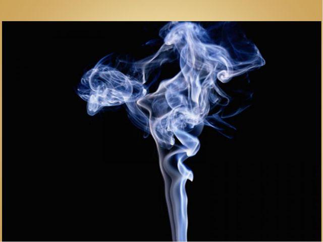 О курении табака европейцам стало известно после открытия Америки Христофором...