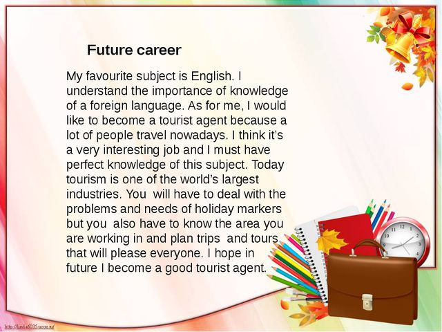 My favourite subject is English. I understand the importance of knowledge of...