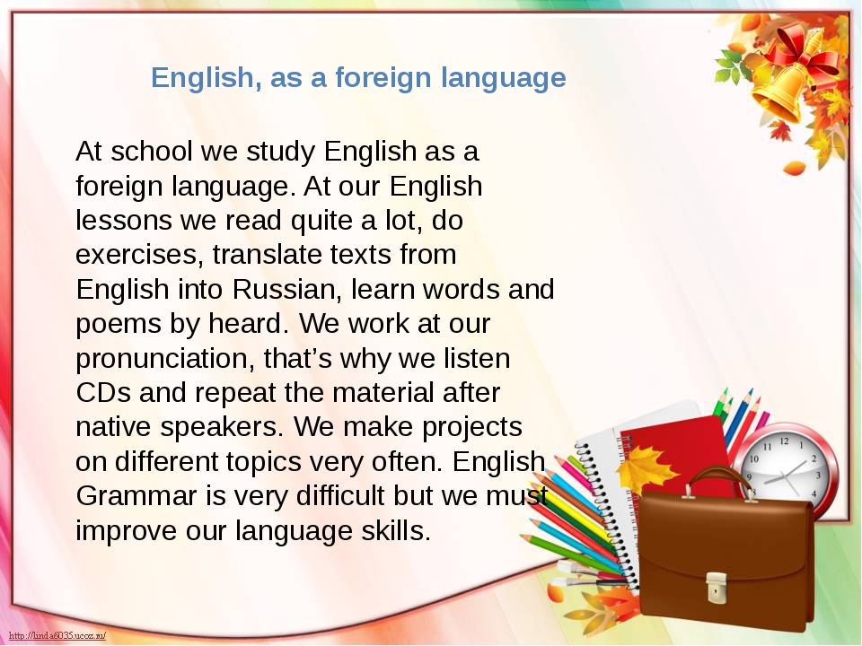 At school we study English as a foreign language. At our English lessons we r...