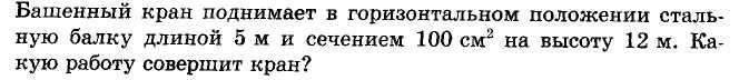 hello_html_24748bee.jpg