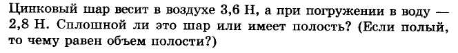 hello_html_4406ed0e.jpg
