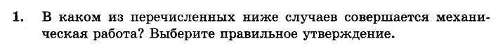 hello_html_m2d5c5a01.jpg
