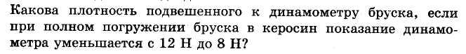 hello_html_m34f4cd40.jpg