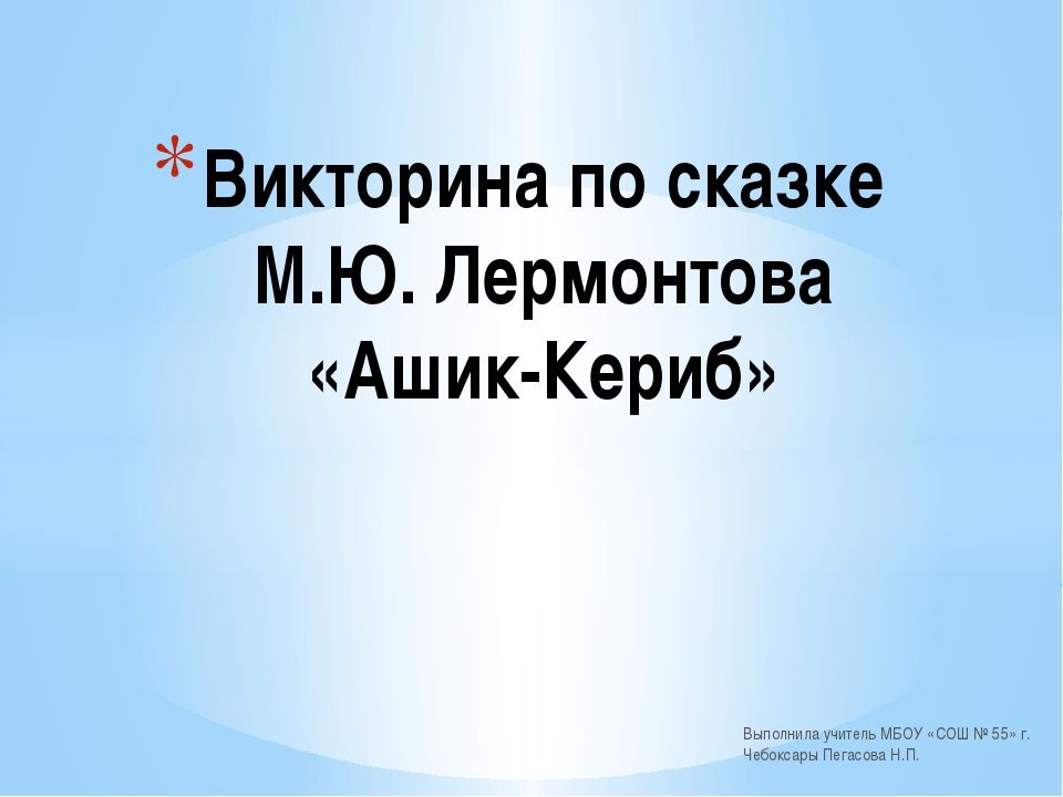 Балалаечник, певец 300