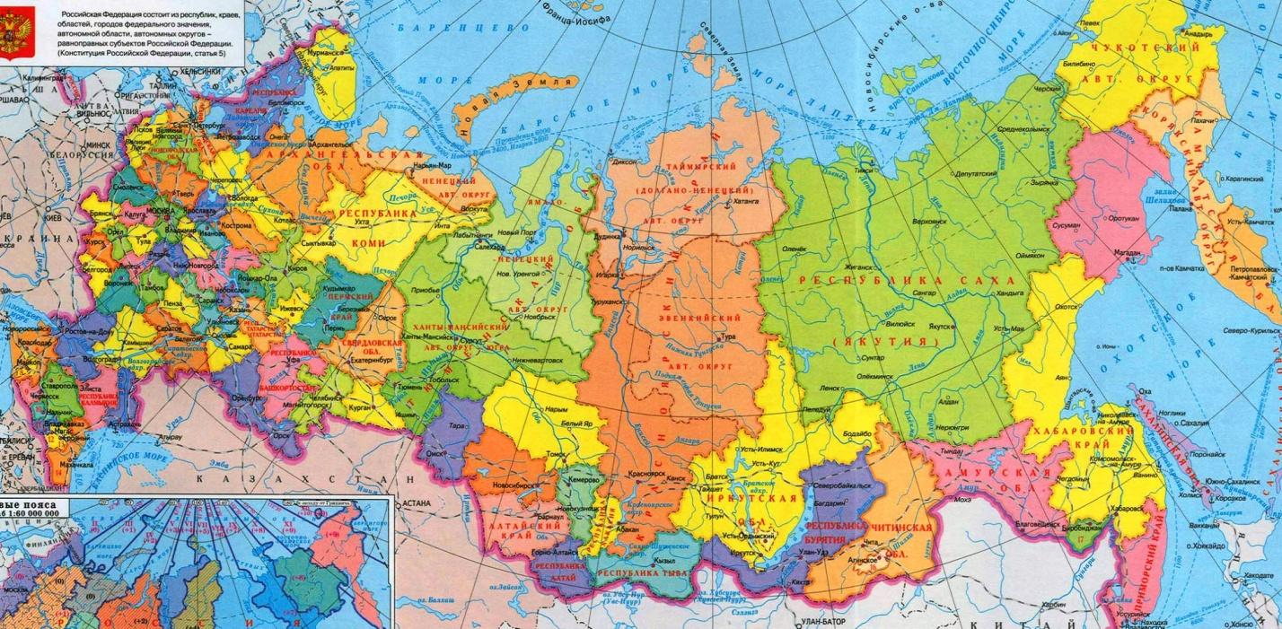 C:\Users\Юрий\Desktop\russia-map.jpg