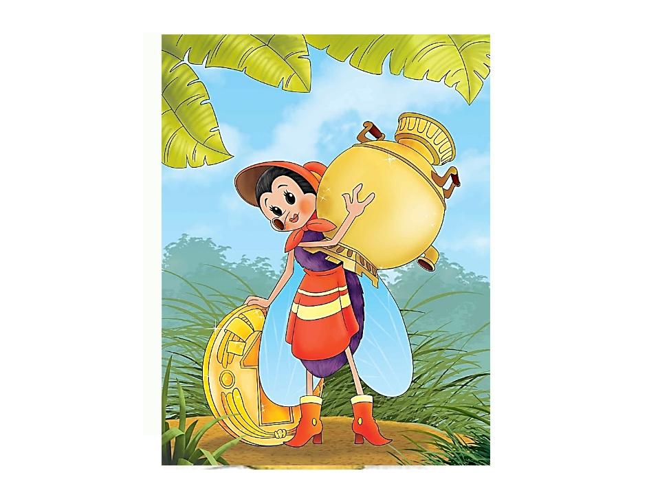 Многие художники иллюстрировали «Муху- Цокотуху», у каждого получалась своя к...