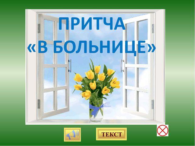 Изображение с сайта http://www.mib-bozkurt.com/