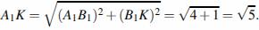 http://reshuege.ru/formula/b2/b2d2c7ab5dd1710409403021f23cdb77.png
