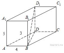 http://mathb.xn--c1ada6bq3a2b.xn--p1ai/get_file?id=3484