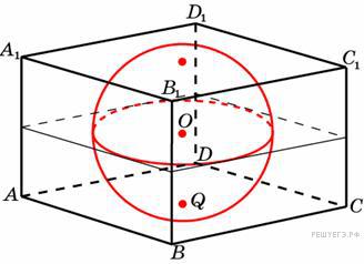 http://mathb.xn--c1ada6bq3a2b.xn--p1ai/get_file?id=772