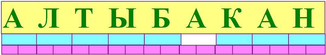 hello_html_40ecc153.png