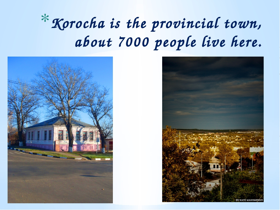 Korocha is the provincial town, about 7000 people live here.