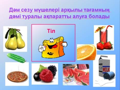 hello_html_m1f0a0db7.jpg
