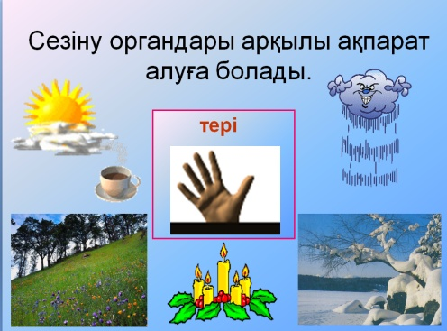 hello_html_m493ebfd5.jpg