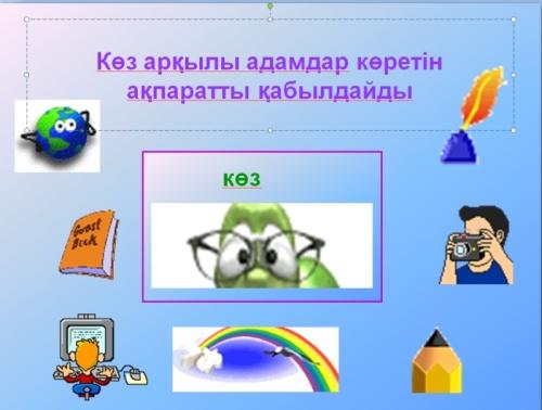 hello_html_m65cc5f91.jpg