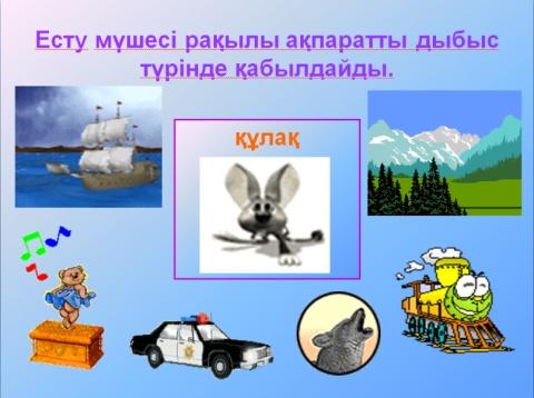 hello_html_m73e11958.jpg